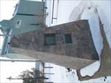 Image for War Memorial Cairn - Sexsmith, Alberta