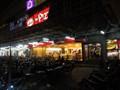 Image for KFC, Topland Plaza—Phitsanulok, Thailand.