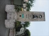 Image for Mac Dutra Park Tower - Half Moon Bay, CA