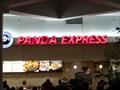 Image for Panda Express - Arden Fair - Arden, CA
