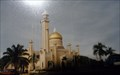 Image for Sultan Omar Ali Saifuddin Mosque  -   Bandar Seri Begawan, Brunei