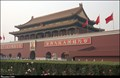 Image for Tiananmen / Gate of Heavenly Peace (Beijing)
