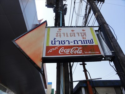 It does not say bus station, what it says is: food and drink available—it is a sign for a cafe. There is no bus station sign.