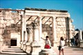 Image for The ruins of Capernaum - Israel