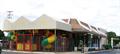 Image for McDonald's #12608 - McConnellsburg, Pennsylvania