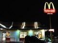 Image for State & Kensington - Salt Lake McDonalds
