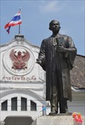 Image for Prince Rapee Pattanasak—Phuket, Thailand.