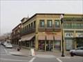 Image for Yoogool - San Jose, CA