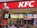 Image for KFC - Dolce Vita Tejo - Amadora, Portugal