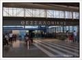 "Image for International Airport ""Macedonia"" - Thessaloniki Airport - Greece."