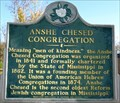 Image for Anshe Chesed Congregation - Vicksburg, MS