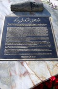 Image for First Declaration of Human Rights by Cyrus the Great - San Diego, CA