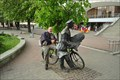 Image for The Postman - Minsk, Belarus