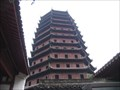 Image for Liuhe Pagoda at Hangzhou, China