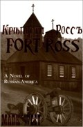 Image for Fort Ross - Fort Ross, CA