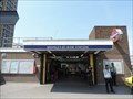 Image for Bromley-by-Bow Underground Station - Blackwall Tunnel Northern Approach, London, UK