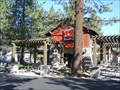 Image for Jack in the Box - South Lake Tahoe, CA