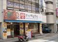 Image for Wong Korean Seafood Restaurant  -  Bucheon, Korea