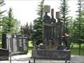 Image for Calgary JCC Holocaust Memorial - Calgary, Alberta