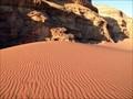 Image for Desierto de Wadi Rum (Jordania)