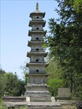 Image for Erling Pagoda and Tempel