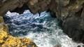 Image for Arco da Urzelina - São Jorge, Açores, Portugal