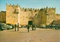 Image for Damascus Gate - Israel