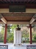 Image for Chiang Kai-shek - San Jose, CA