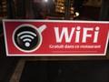 Image for Wi-Fi Tim Horton rue Monté Sanche.  -Boisbriand.  -Québec.