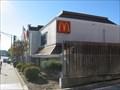 Image for McDonalds - Junipero Serra  - Daly City, CA
