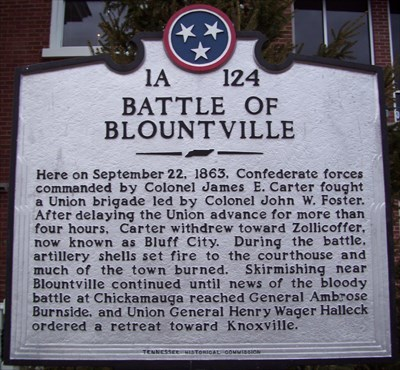 This Tennessee State Historical sign is also located in front of the Court House.
