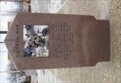 Image for Vietnam War Memorial, Veterans Memorial Park, Andrews, TX, USA