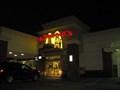 Image for McDonalds - Malvern - Fullerton, CA