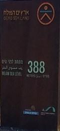 Image for Dead Sea Elevation Mark - Megilot Dead Sea Regional Council, Israel - -388m