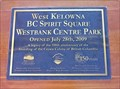 Image for Westbank Centre Park Dog Area - Westbank, BC