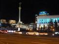 Image for Maidan Nezalezhnosti: Scenic at Night - Kiev, Ukraine