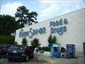 Image for Forest Way Kroger - Columbia, South Carolina