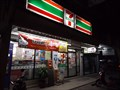 Image for 7-Eleven, Thetsaban 2 Road, Saraburi, Thailand