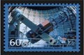 Image for 100-inch Telescope, Mount Wilson Observatory, California