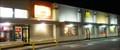 Image for McDonalds - I-35 Exit 204 - San Marcos, TX