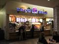Image for Taco Bell - Limeridge Mall, Hamilton ON