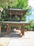Image for Bell Tower Gate - Takayama, Japan