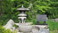 Image for Cottonwood Falls Park Japanese Garden - Nelson, BC