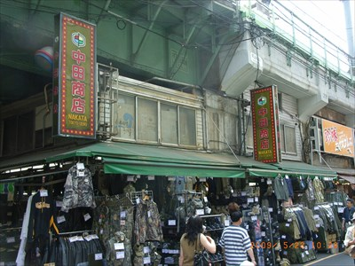Nakata Shoten in AmeYoko - Tokyo, JAPAN - Military Surplus Stores on