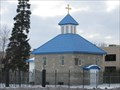 Image for Holy Trinity Bukovynian Orthodox Chapel - Ottawa, Ontario