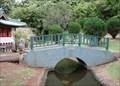 Image for Chinese Exhibit Bridge, Kepaniwai Heritage Garden  -  Wailuku, HI