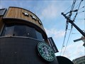 Image for Starbucks, Broadway and Cambie, Vancouver, BC