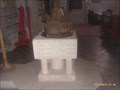 Image for Baptism font, St Neot - St Neot, Cornwall