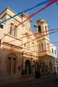 Image for Església de la Concepció - Maó, Spain