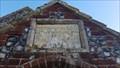 Image for 1851 - Former Day School - Rockland All Saints, Norfolk